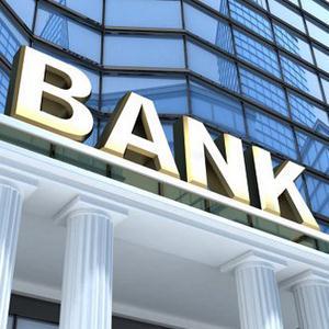 Банки Тима