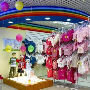Детские магазины Тима