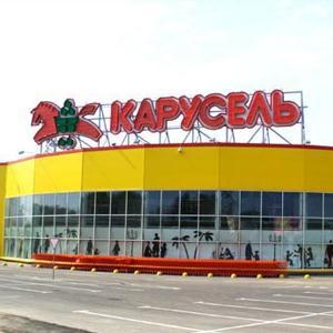 Гипермаркеты Тима