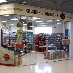 Книжные магазины Тима