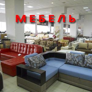 Магазины мебели Тима