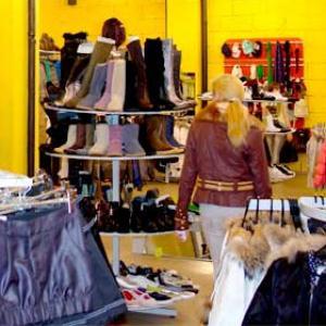 Магазины одежды и обуви Тима