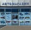 Автомагазины в Тиме