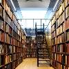 Библиотеки в Тиме
