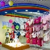 Детские магазины в Тиме