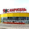 Гипермаркеты в Тиме