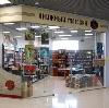 Книжные магазины в Тиме