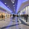 Торговые центры в Тиме