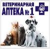 Ветеринарные аптеки в Тиме