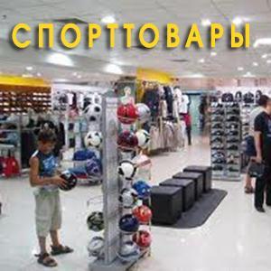 Спортивные магазины Тима